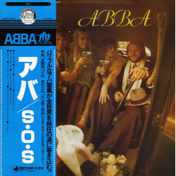 ABBA-ABBA (Japan-Blue Obi Band)