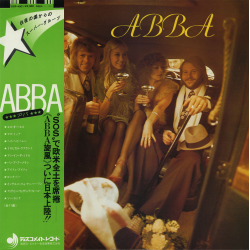 ABBA-ABBA (Japan-Green Obi Band)